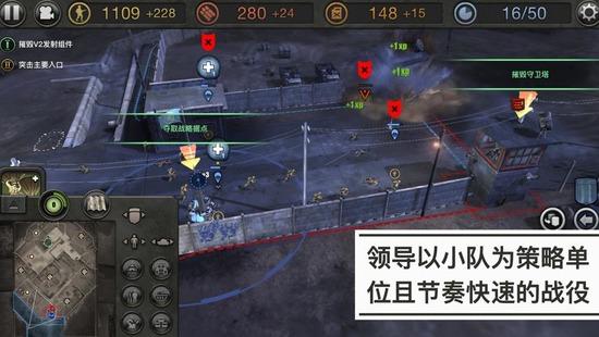 company of heroes 2官方中文版下载