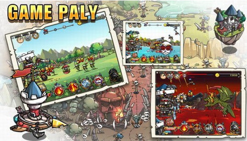 卡通防御战4中文破解版