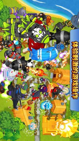 气球塔防6手机版下载