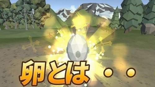 护蛋小队游戏下载