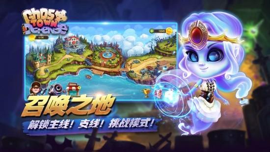 塔防大富翁游戏中文版下载