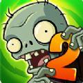 植物大战僵尸2国际版全植物解锁 v2.6.6