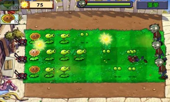 植物大战僵尸1手机版下载