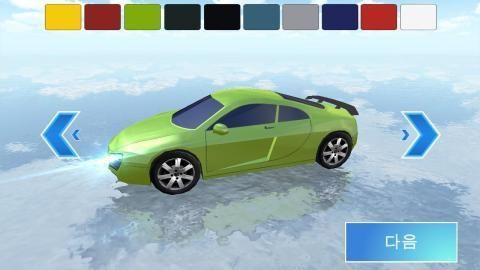 3D教室驾驶最新版下载