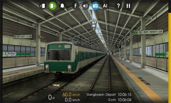 高铁模拟驾驶2021安卓版下载