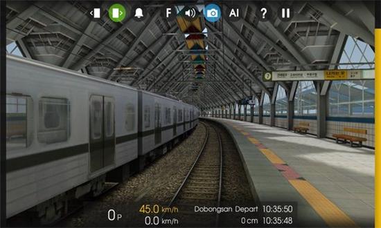 高铁模拟驾驶2021最新版下载