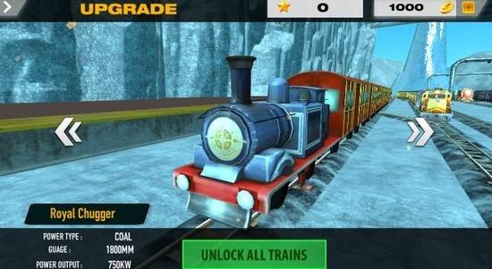 模拟火车和谐号手机版下载