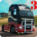 欧洲卡车模拟驾驶3破解版 v4.0