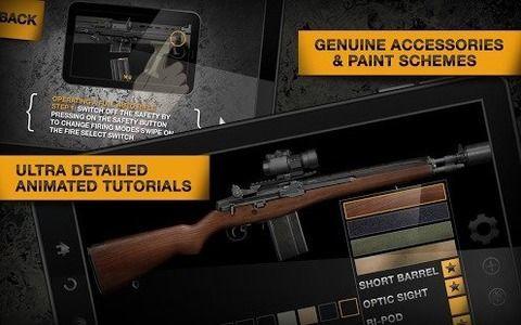 真实武器模拟器二战版下载