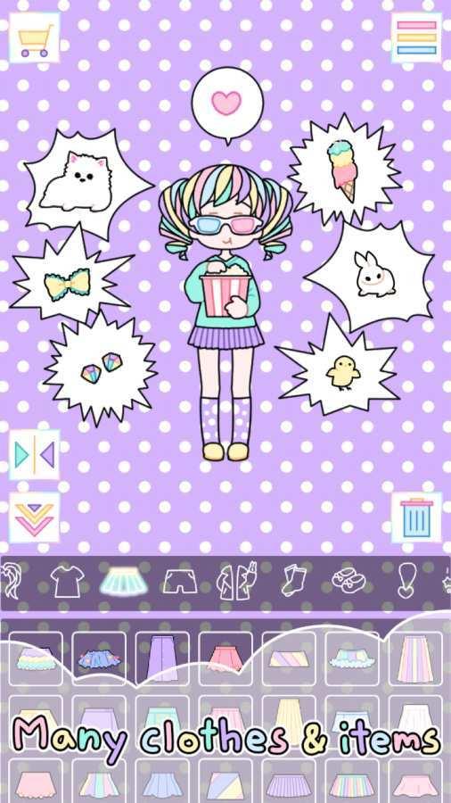 pastel girl安卓破解版下载