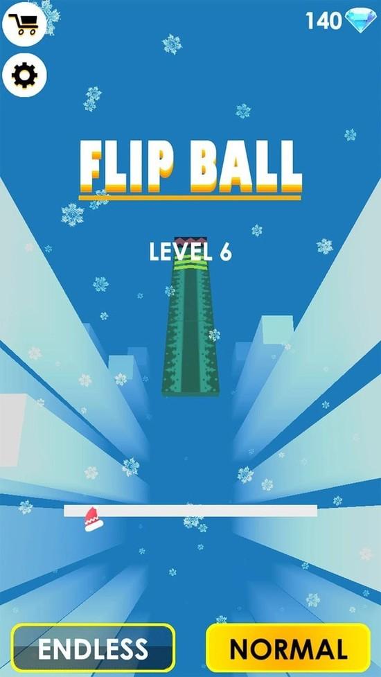 跳舞天空球游戏下载
