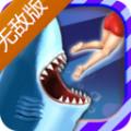 饥饿鲨进化最新破解版 v7.9.0.0