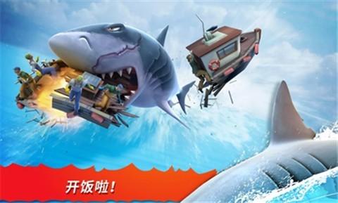饥饿鲨进化最新破解版下载
