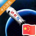 简单火箭2中文版 v0.9.614
