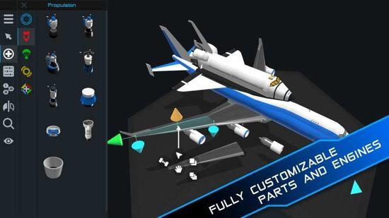简单火箭2汉化版下载