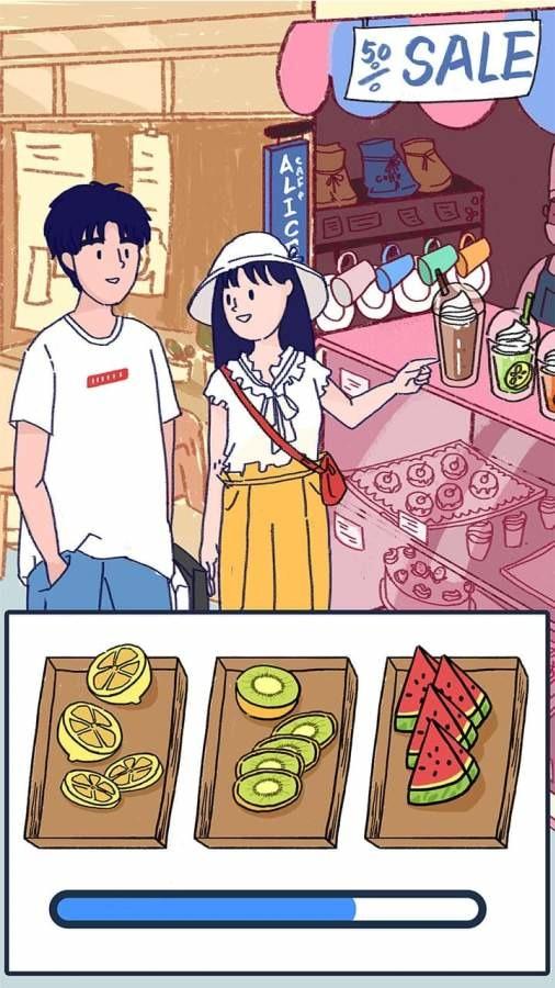 summer游戏下载