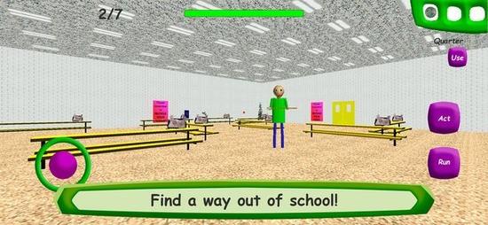 巴迪的基础教育游戏手机版下载