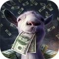 模拟山羊收获日20奖杯 v1.9.7